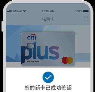 啟動信用卡