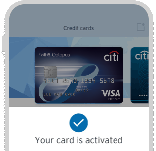 """Image showing the """"Activate a new card"""" feature on the Citi Mobile App"""