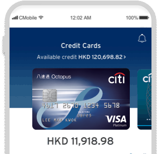 Image showing a sample Citi Mobile App screen