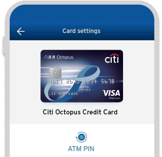 """Image showing the """"Reset your ATM pin"""" feature on the Citi Mobile App"""