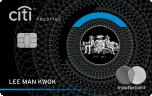 Citi Prestige 信用卡 – 獎賞 | 積分 | 旅遊信用卡