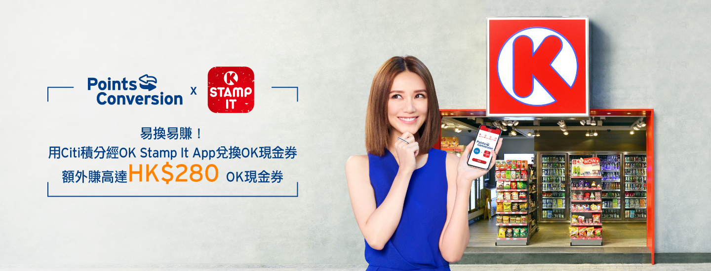Earn up to HK$550 spending rebates at FORTRESS