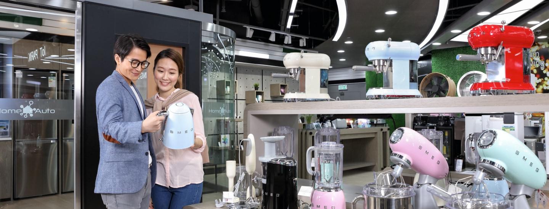 喺豐澤購物賺高達HK$550簽賬回贈