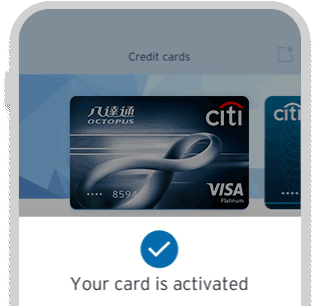 "Image showing the ""Activate a new card"" feature on the Citi Mobile App"