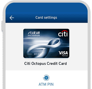"Image showing the ""Reset your ATM pin"" feature on the Citi Mobile App"