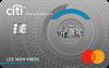 Citi PremierMiles Card – Air Miles Credit Card