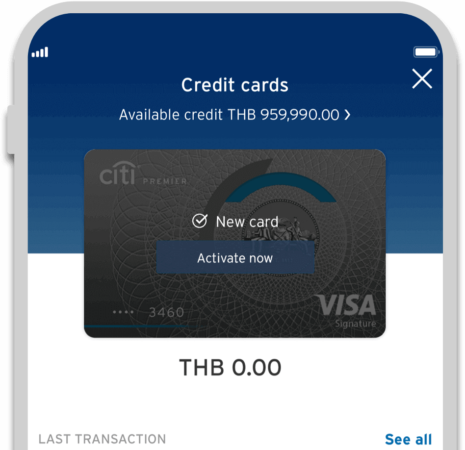 Citi-Premier-Credit-Card-Activate.png