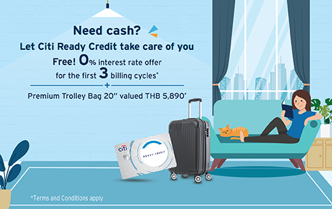 Citi-Ready-Credit-Acquisition-Promotion