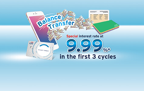 Special Deal! 9.99% interest rate for the first 3 cycles
