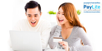 A happy couple looking at their laptop after converting their big purchase into installment payment